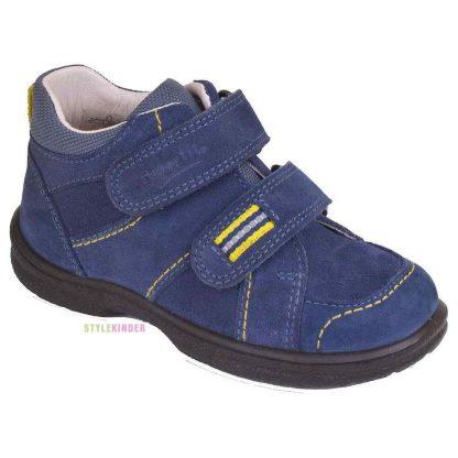 Ботинки SuperFit 631-00321-87