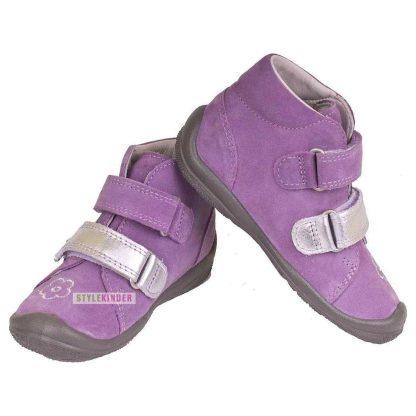 Ботинки SuperFit 631-00331-53