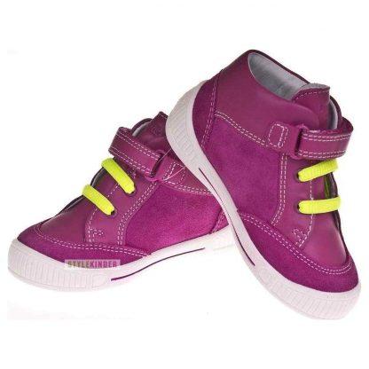 Ботинки SuperFit 632-00041-73