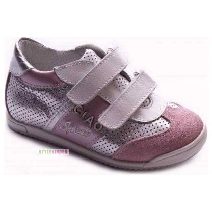 Ботинки Ciao Bimbi 632024-13