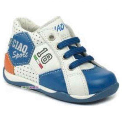 Ботинки Ciao Bimbi 6320918-07
