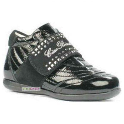 Ботинки Ciao Bimbi 6324243-01
