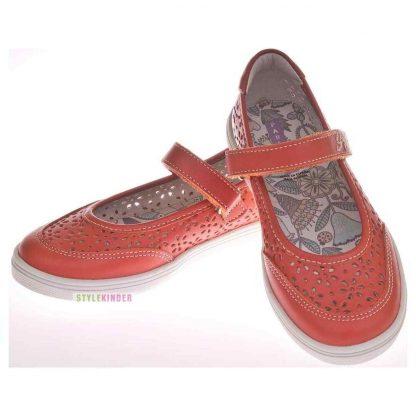 Туфли Pablosky 63302070