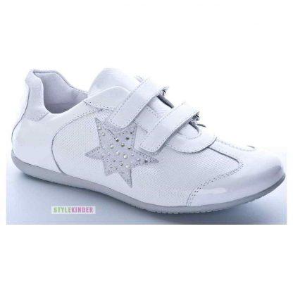 Ботинки Ciao Bimbi 633052-06