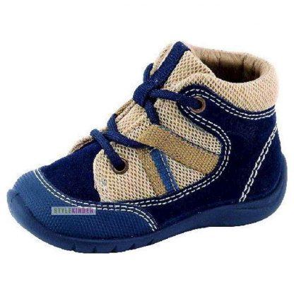 Ботинки SuperFit 634-00337-81