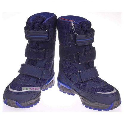Ботинки SuperFit 635-00164-90