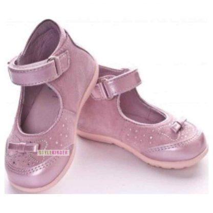 Туфли Ciao Bimbi 635015-21