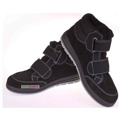 Ботинки Ricosta 6350206/096