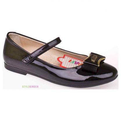 Туфли K.PAFI 635201502-1