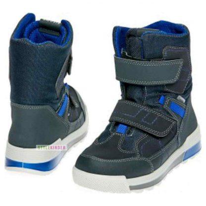 Ботинки Ricosta 6356309/179