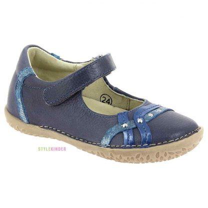 Ботинки NOEL 635Y04732/086