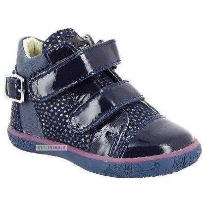 Ботинки NOEL 635y05621/070