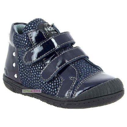 Ботинки NOEL 635y05892/070