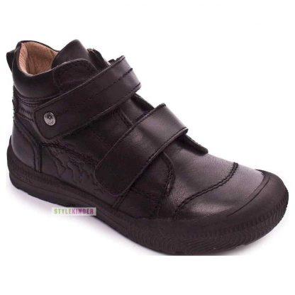 Ботинки NOEL 635y11189/18