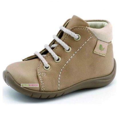 Ботинки SuperFit 636-00338-24