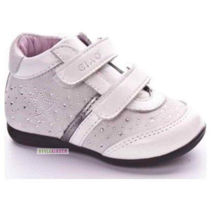 Ботинки Ciao Bimbi 636114-06
