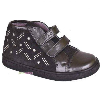 Ботинки Ciao Bimbi 636149-18