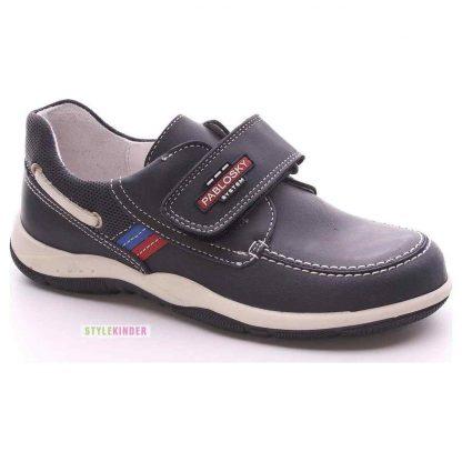 Ботинки Pablosky 63659122