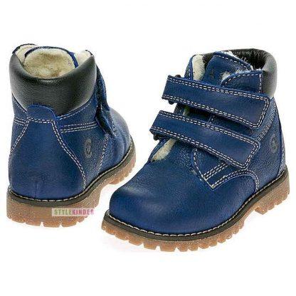 Ботинки Ciao Bimbi 636675/03/62
