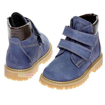 Ботинки Ciao Bimbi 636697/81/64