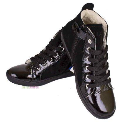 Ботинки Ciao Bimbi 637664-80
